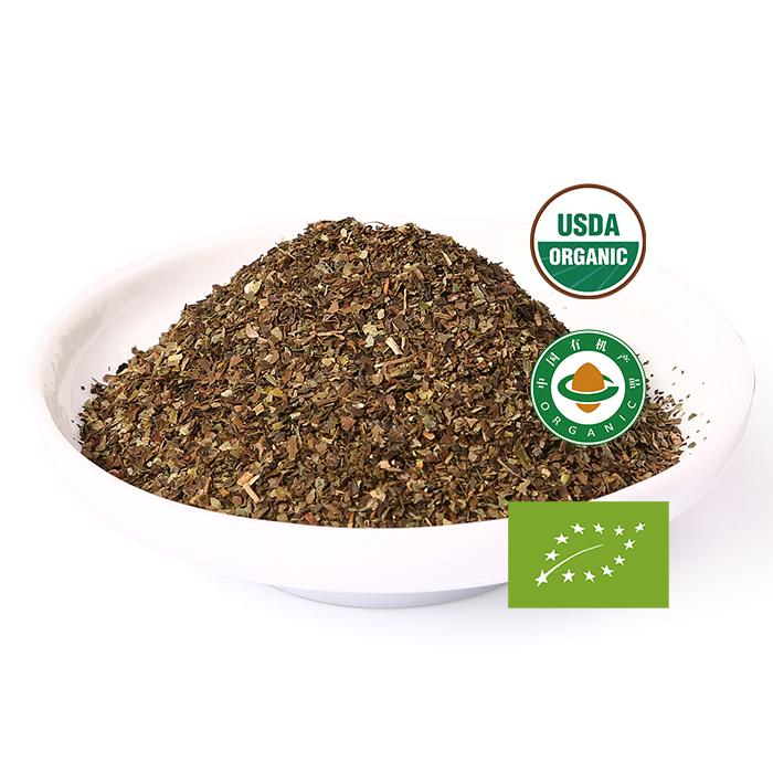 China Organic Wellness Tea Broken White Tea - 4uTea   4uTea.com