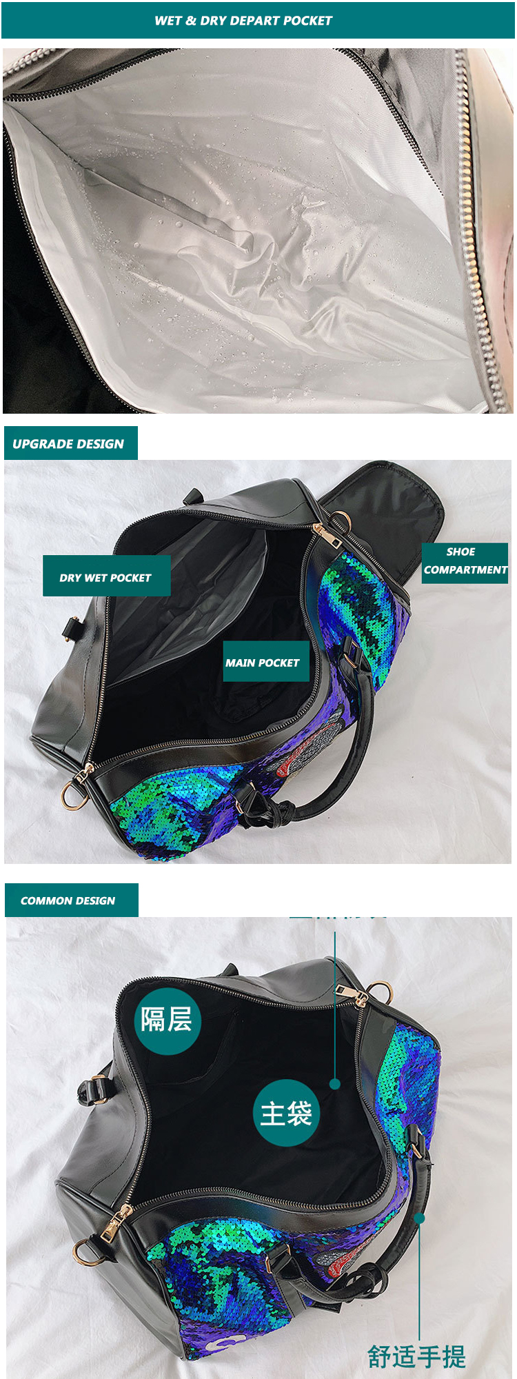 Osgoodway2 Fashion Shiny Sequin Large Weekend Travel Duffel Tote Bag Girls Sports Gym Duffel Bag with Shoe Compartment