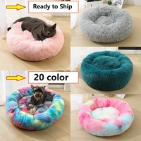 large luxury dog bed plush pet bed long wool round dog house cat mat washable cat bed for four seasons dropshipping