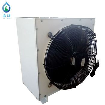 Hot water heater industrial heater for high space and large area
