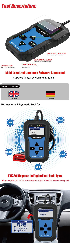 Coche alemán nuevo modelo sistema completa herramienta de escaneo KW350 muy exigidas por la UE de los vehículos de apoyo OBD2 y EOBD protocolos