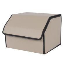 Вместительный отсек для багажника автомобиля, изоляционный слой, органайзер для хранения, коробка, сумка для хранения, чехол, сумка для инст...(Китай)