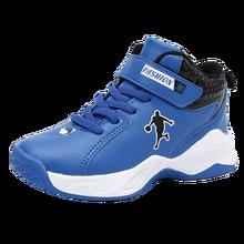 Новые высококачественные баскетбольные кроссовки на толстой подошве для мальчиков, мягкие Нескользящие Детские кроссовки, детская спорти...(Китай)