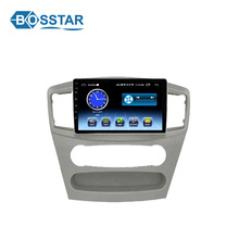 Di alta Qualità android DVD player multimedia system GPS per Galant auto video