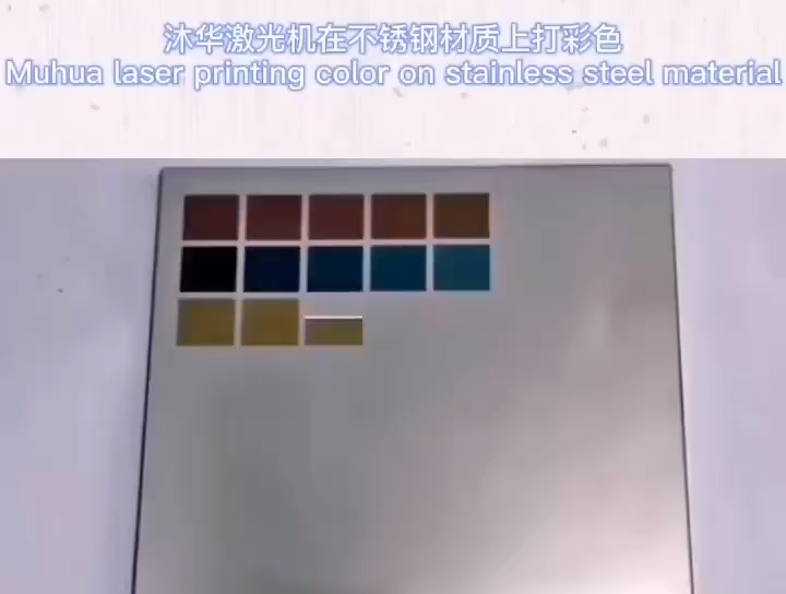 Stainless steel fiber optic marking machine for color printing