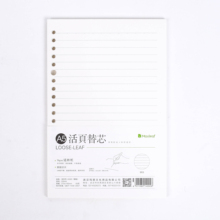 Smooth Writing A5 Refill Inner Pages Removable Paper Lined Loose Leaf for Notebook