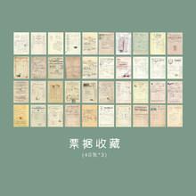 120 шт./упак. антикварная средневековая записывающая буква для скрапбукинга/создания карт/журнального проекта «сделай сам», ретро-бирка с ка...(Китай)
