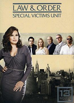法律与秩序:特殊受害者 第十三季