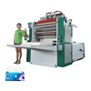 Small machines for home business V Folding facial tissue paper making machine price