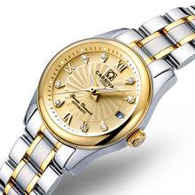 Женские Механические часы Carnival Switzerland, полностью стальные водонепроницаемые автоматические часы kol saati(China)