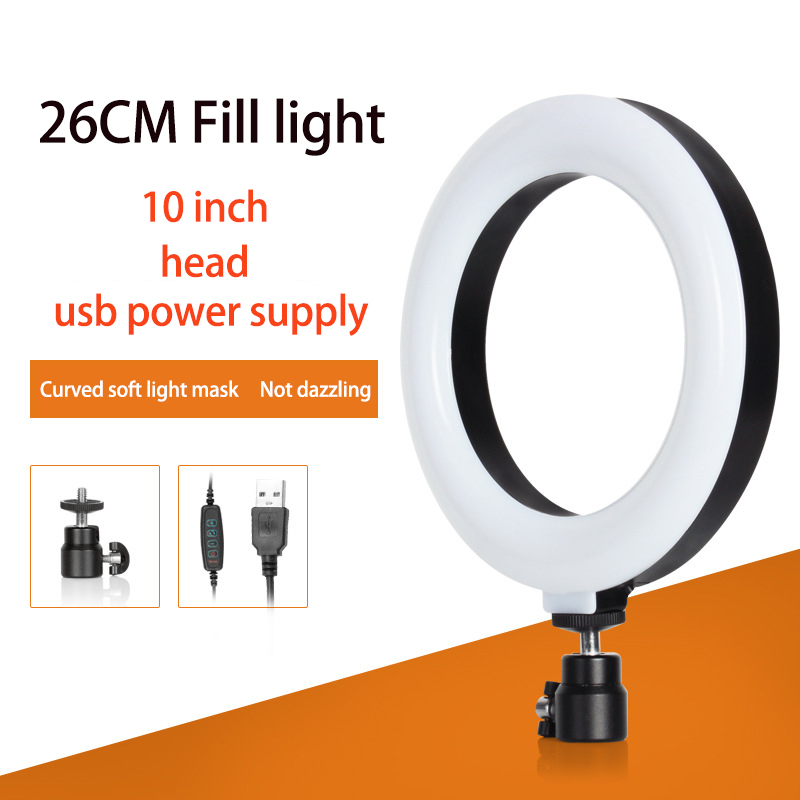 Wholesale factory price 2020 Amazon hot sale 10inch ring light with tripod stand, tik tok ring light//