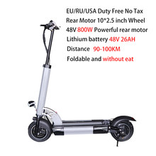 48V800W электрический скутер с батареей samsung 36A 144 км двигатель Patinete Электрический Adulto складной электрический скейтборд(Китай)