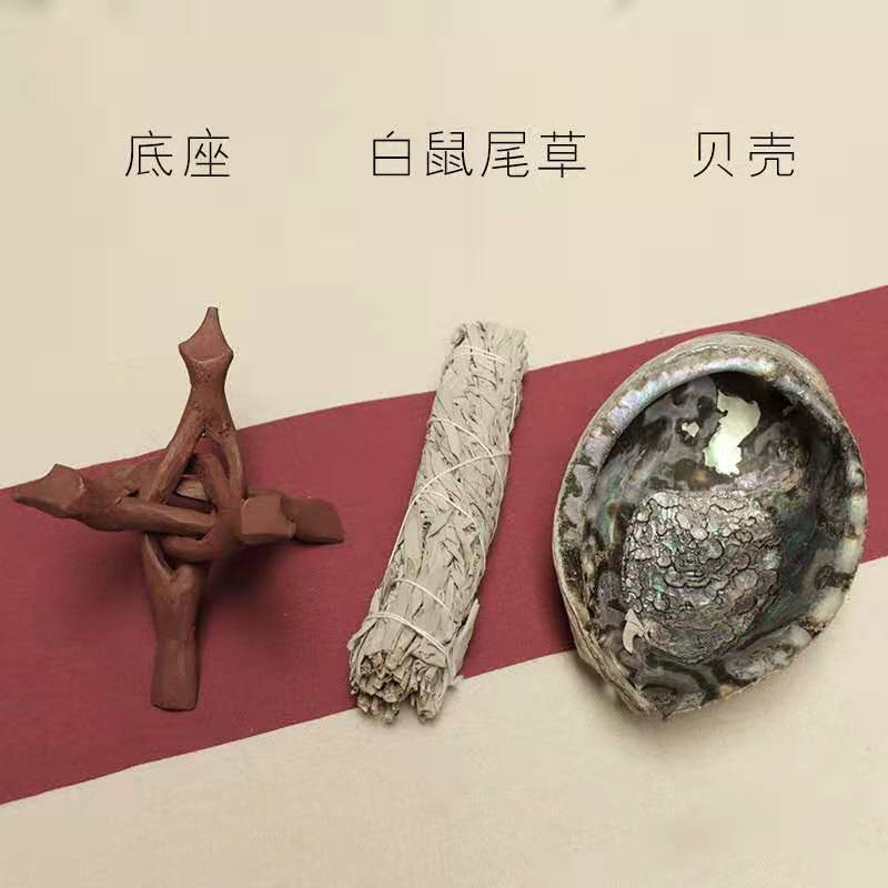 Wholesale purification accessories shell and holy wood bracket and White sage sticks set