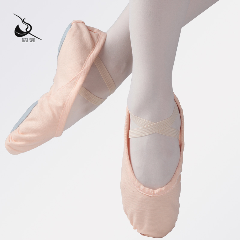 08B5B003  Wholesale Most Popular Soft Ballet Flat shoes