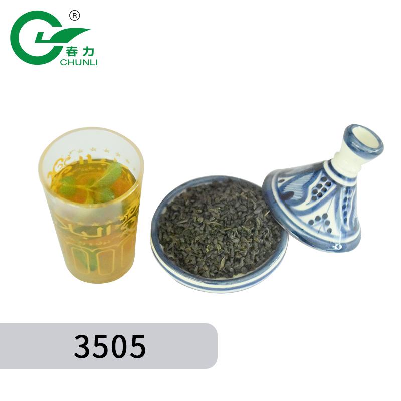 The Vert De Chine Green Tea Leaves Factory Bulk Wholesale Gun Power Green Tea 3505 - 4uTea | 4uTea.com