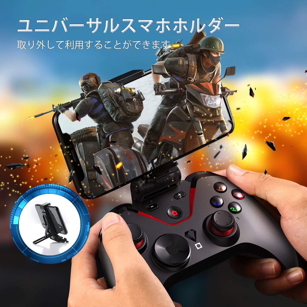 Qeome For Switch/Android/PC/PS3 Game Controller Gamepad Joystick Mobile Phone bluetooth for Chicken game