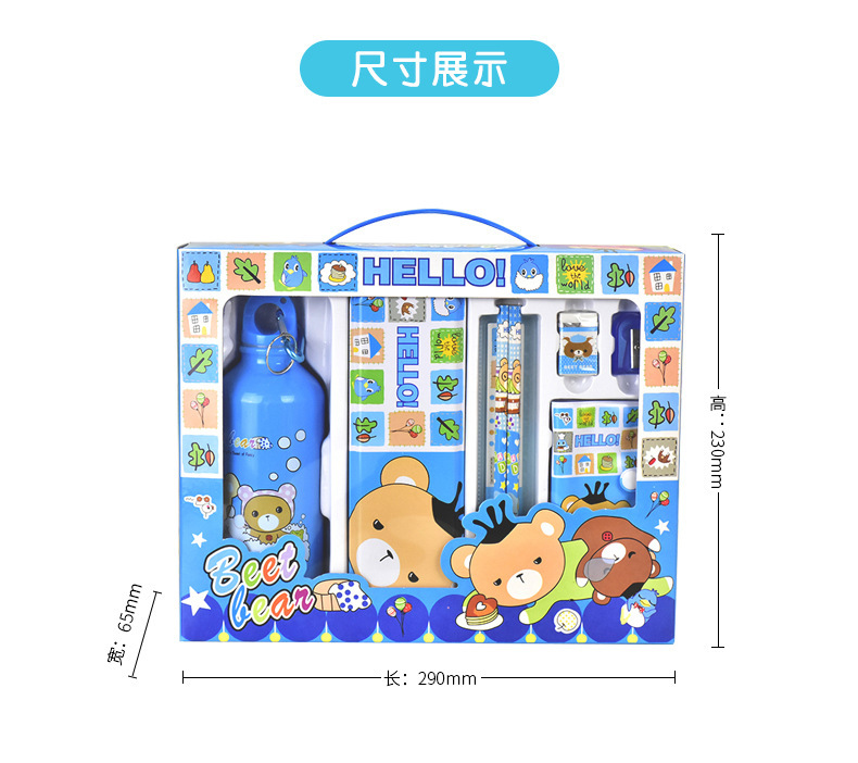 Children's kettle set of 8-piece back-to-school Gift Pencil-box pencil-box school supplies cartoon prize stationery set