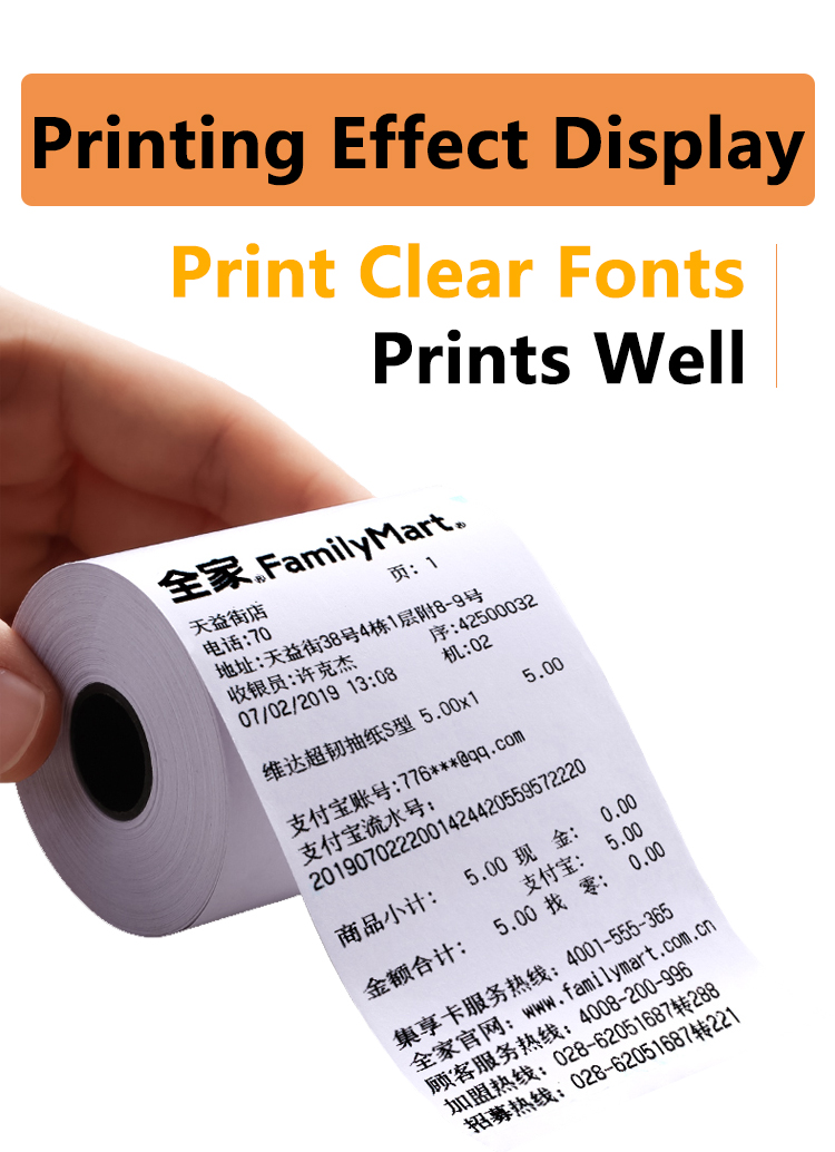 China label machine print barcode label customized waterproof barcode label 40x30mm 700 pcs/rolls