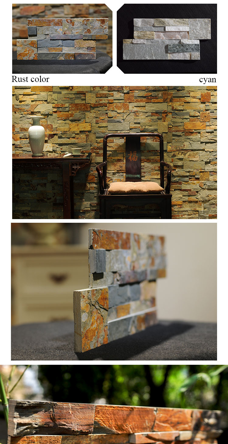 Premium natural culture stone rusty  stone slate for wall decoration