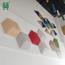 Promosi 3d Wallpaper Serat Beli 3d Wallpaper Serat Produk Dan Item Promosi Dari 3d Wallpaper Serat Pabrikan Dan Supplier Di Alibaba Com