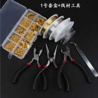 Factory Wholesale High Quality Jewelry Making Accessories For Jewelry Making Kit