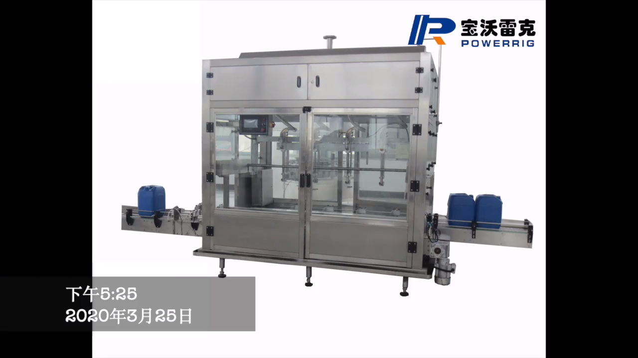 Automatic Weighing Quantitative Filling Packing Machine for Motor Engine Oil and Lubricating Oil Bucket