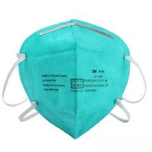 3m masque respiratoire 1860