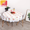 /product-detail/oilprroof-pink-and-orange-color-round-shape-and-flower-pastoral-design-pvc-vinyl-table-cloth-62376554537.html