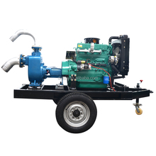<span class=keywords><strong>2</strong></span> Bánh Xe Trailer Di Động 4 Inch <span class=keywords><strong>Bơm</strong></span> <span class=keywords><strong>Nước</strong></span> Diesel