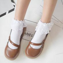 Женские носки повседневные стильные кружевные мягкие уютные носки Harajuku женские хлопковые шорты для скейтборда(Китай)