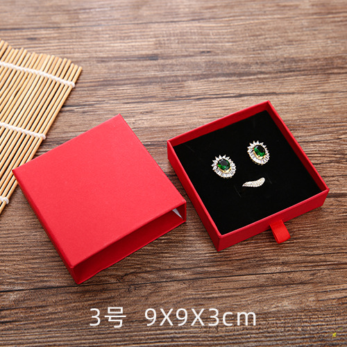 Dezheng manufacturers paper jewelry box manufacturers customization-10