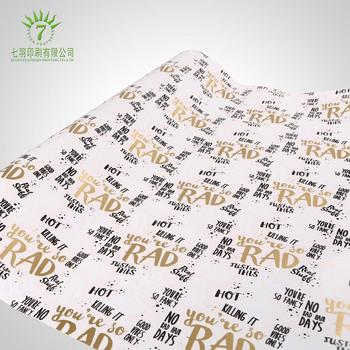 scented gift wrapping paper