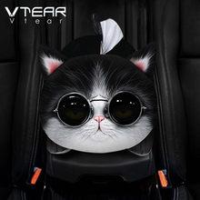 Vtear автомобильный чехол для салфеток, автомобильный подлокотник, милая салфетка с животными, держатель для салфеток, органайзер, автомобиль...(Китай)