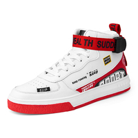 2019 autumn and winter new men's high-top skateboard shoes AJ with street sneakers for men