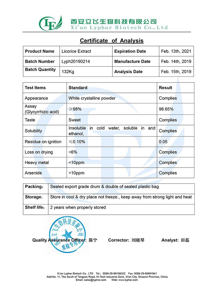 Pure Licorice Root Extract Powder Liquorice Root Extract