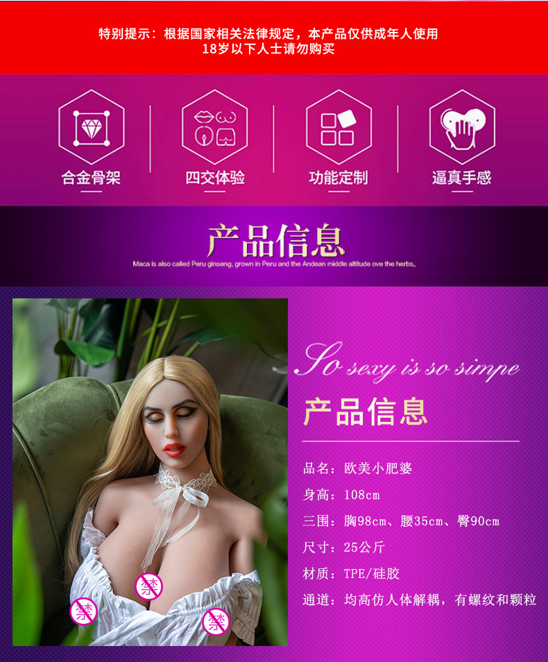 Simulation Human Softness Products Real Silicone Inflatable Doll