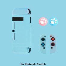 Жесткий чехол с градиентным цветом DATA FROG для Nintendo Switch, защитный чехол для контроллера Joy Con, аксессуары для NS(Китай)