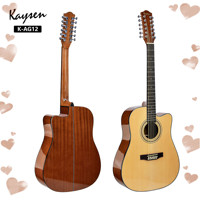 41inch Special 12 Strings plywood acoustic guitar for sale from china guitar factory