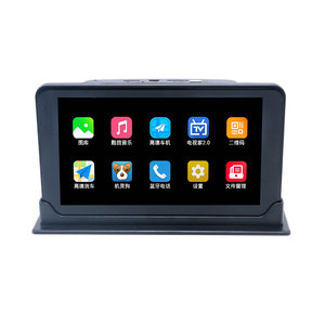 Factory 170 Degree Wide Angel 4G/Wifi Android Car GPS Navigation 7 Inch
