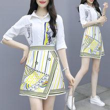И свежий костюм Новая Женская милая Весна 2020 Мода brim веб знаменитости богиня темперамент одежда платье из двух частей(Китай)