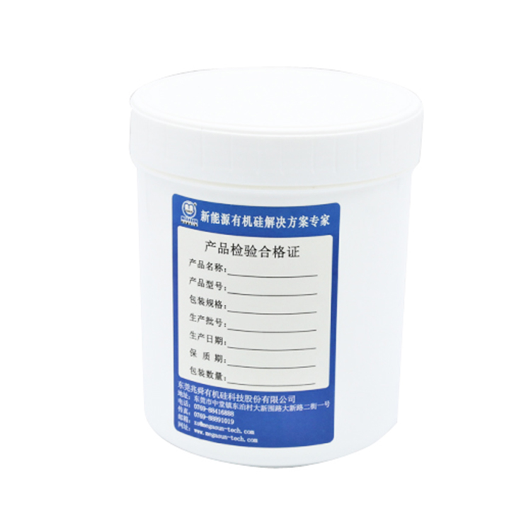 Chinese Manufacturer Professional <strong>Thermal</strong> <strong>Grease</strong> Compound Paste
