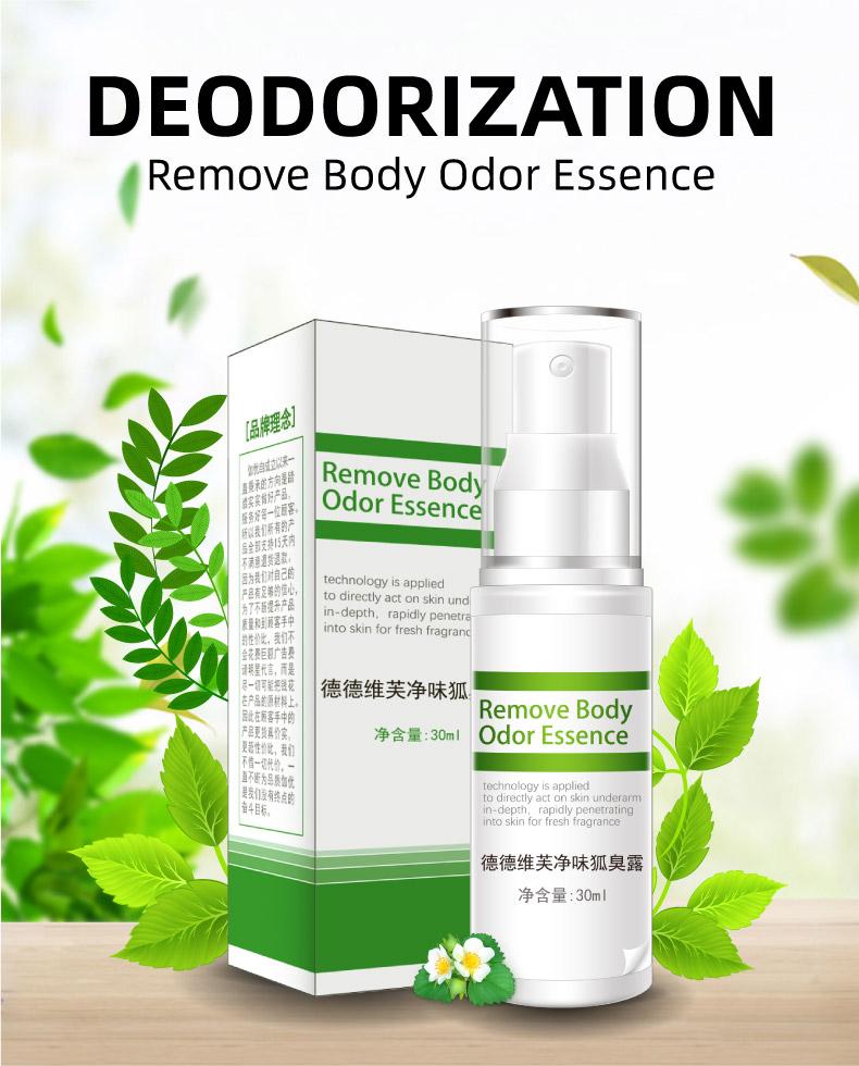 Panas! Parfum 30 Ml Menghilangkan Bau Badan Lotion Menghapus Tubuh Bau Ketiak Obat Tradisional Cina Menghilangkan Bau
