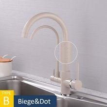Хромированный фильтр для кухонных смесителей выдвижной 360 градусов вращающийся 3 способа кран смеситель горячей и холодной воды латунный к...(Китай)