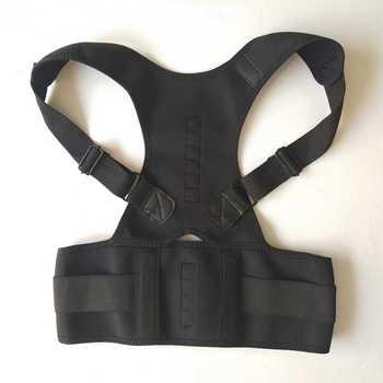 upper back and shoulder pain relief belt improve bad