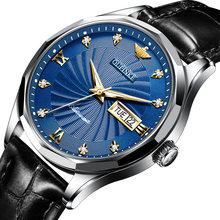 Мужские часы 2020, роскошные мужские механические наручные часы, кожаные Классические Автоматические часы, мужские скелетоны, деловые часы с...(Китай)