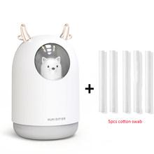 USB увлажнитель, очиститель воздуха, ультразвуковой, холодный туман, ароматизатор, диффузор, 300 мл, милый медведь Светодиодный лампа, мини аро...(Китай)