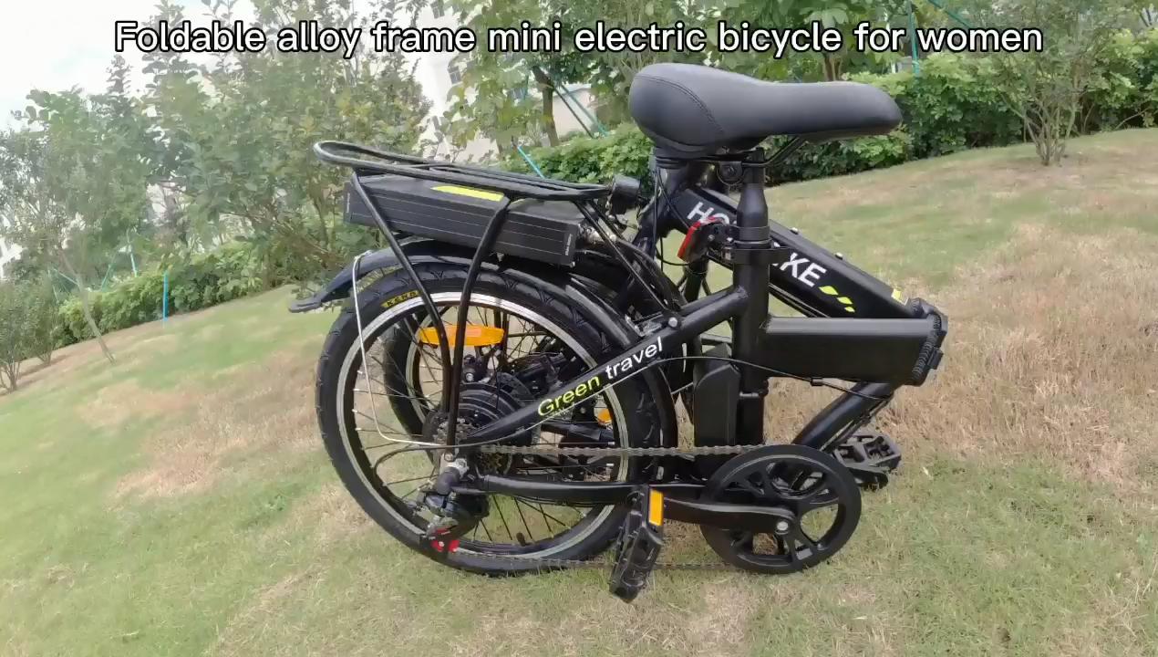 Shuangye 20 אינץ זול מתקפל אופניים חשמליים אופני החברה