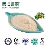 Wholesales noni juice powder via 100%pure juice extract enzyme powder for healthcare supplement noni fruit extract