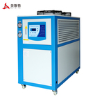 15 hp air cooled chiller industrial chiller from the market