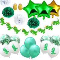 Amazon Hot Sale Cute Crown Dinosaur Pattern Balloons Birthday Party Decoration